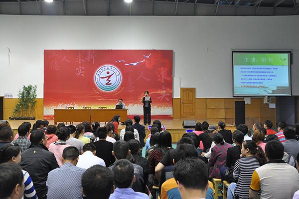 """""""家庭教育讲座""""儿童教育走进江阴市立新小学"""